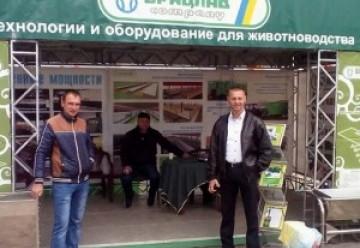 ТДВ «Брацлав» презентувала у рамках міжнародної виставки «Agroexpo» свої вироби
